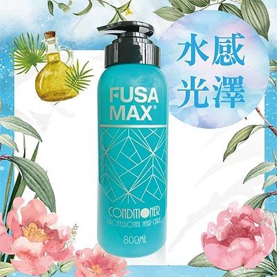 法莎-(清爽型)水感光澤-修護素(潤絲)800ml