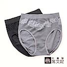 席艾妮SHIANEY 台灣製造 大尺碼超彈力高腰舒適內褲 竹炭纖維 抗菌除臭
