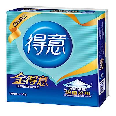 金得意極韌連續抽取式花紋衛生紙100抽 x10包/袋