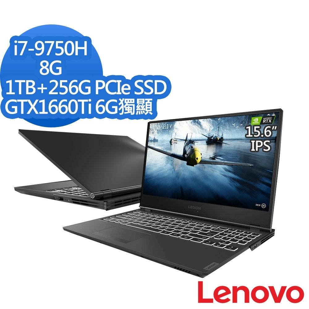 Lenovo Y540 15吋筆電(i7-9750H/GTX 1660Ti/8G/256G SSD+1T HDD/Legion/黑)