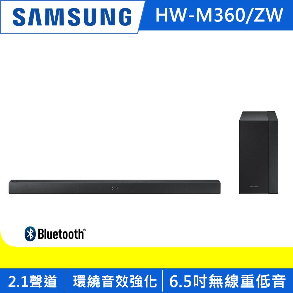 SAMSUNG三星 2.1ch 藍牙聲霸 HW-M360/ZW