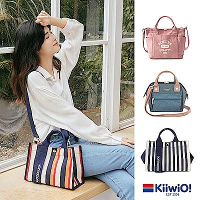 【時時樂限定】 Kiiwi O! 品牌精選帆布包 多款任選520元 - 原價1780元
