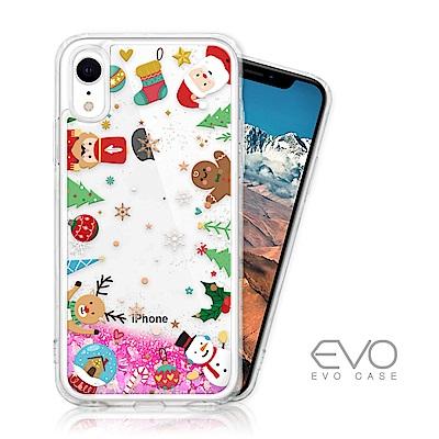 EVO CASE iPhone XR 耶誕特輯閃粉亮片流沙手機軟殼 - 聖誕派對