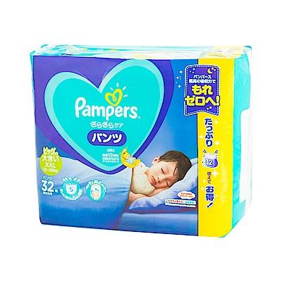 Pampers 巧虎褲型紙尿褲 日本境內版 XXL 32片/包