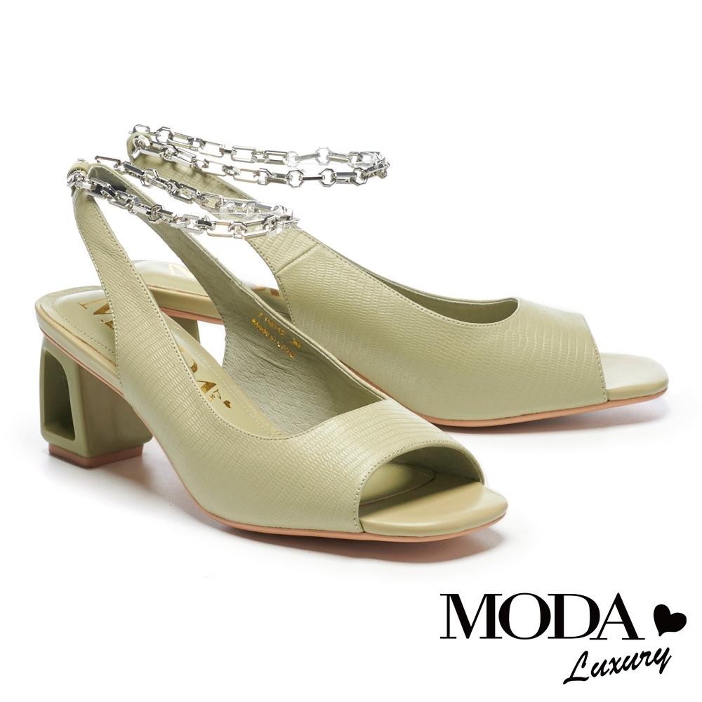 涼鞋 MODA Luxury 時髦金屬鍊條後繫帶方頭高跟涼鞋-綠