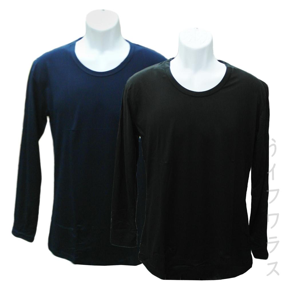男用輕磨毛暖暖衣-深藍色/黑色-W350-4件入