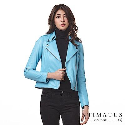 INTIMATUS 真皮 繽紛色彩騎士風小羊皮皮衣 邁阿密藍