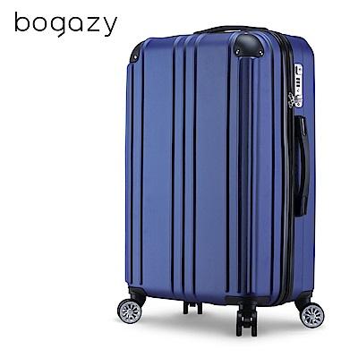 Bogazy 眷戀時光 20吋鑽石紋行李箱(軍艦藍)