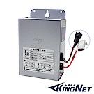 監視器攝影機 KINGNET 門禁總機系統 俞氏牌 YUS 對講機電源供應器 整流器