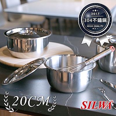 西華SILWA厚釜不鏽料理鍋20cm