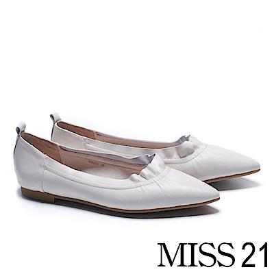 低跟鞋MISS 21 極簡主義可愛抓皺全真皮尖頭低跟鞋-米