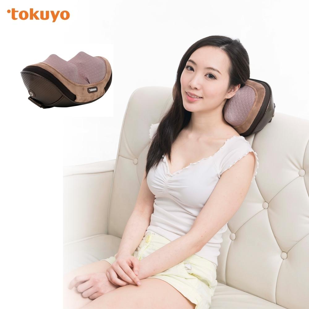 【福利品】tokuyo 3D揉捏溫感摩速枕 TH-507F(TW)