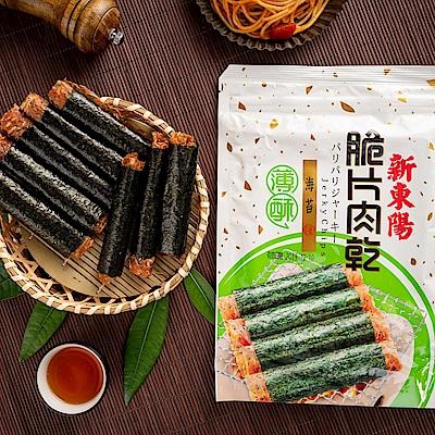 新東陽 海苔脆肉乾(75g)