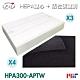 LFH HEPA*3+活性碳前置清淨機濾網*4 適用:Honeywell HPA-300 product thumbnail 1