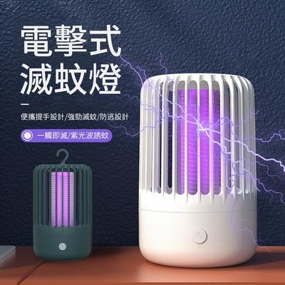 小鳥巢 電擊式UVA燈管捕蚊器 強吸式誘蚊補蚊燈 USB高效滅蚊燈/電蚊拍/捕蚊燈