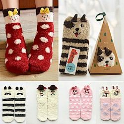 小衣衫童裝   兒童盒裝珊瑚絨地板襪1051214