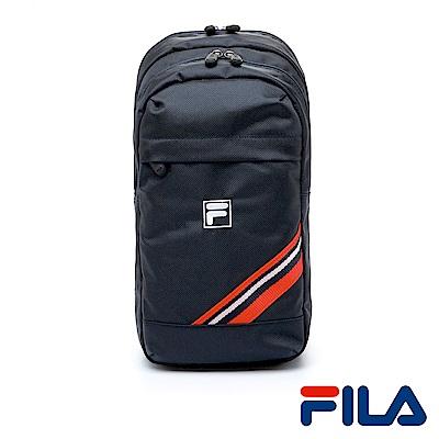 FILA中性時尚質感側斜單肩包(質感藍)