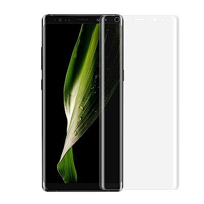 2張裝 三星 Galaxy Note8 水凝膜 高清滿版 防爆防刮 螢幕保護貼