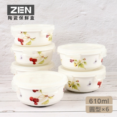 ZEN HANKOOK 祕密花園陶瓷微波盒圓型6件組(610ml×6)