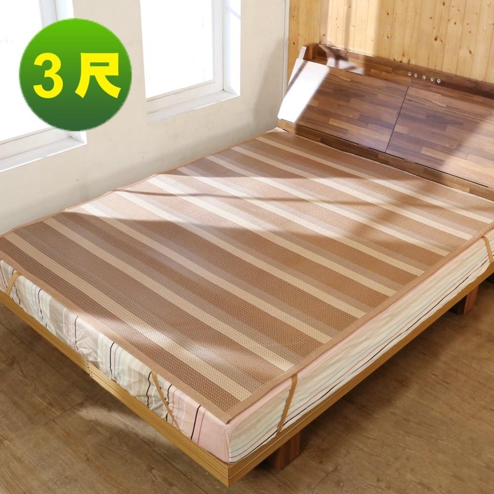BuyJM 單人6D涼感彈力透氣亞藤涼蓆/涼墊(3x6.2尺)
