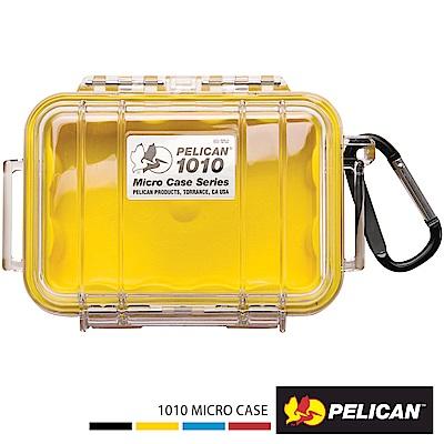 美國 PELICAN 1010 Micro Case 微型防水氣密箱-透明(黃)
