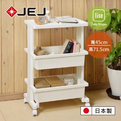 日本JEJ LISE TABLE WAGON組立式檯面置物推車3層