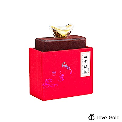 Jove gold 福寶獻禮黃金元寶禮盒-單件式
