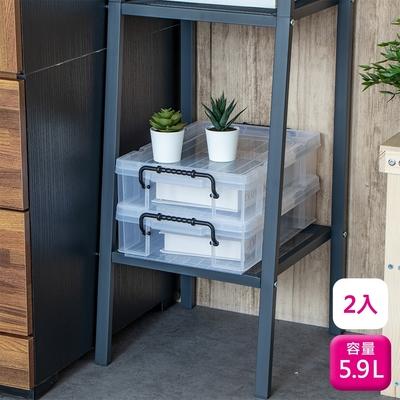 聯府床底整理箱5.9L(2入)沙發收納箱K13