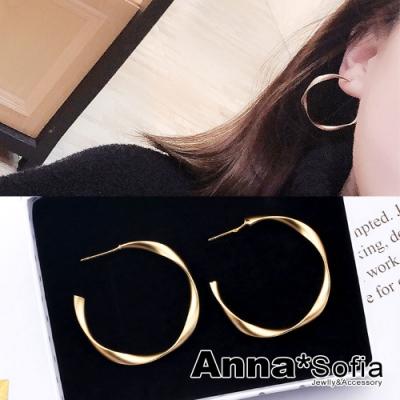 【3件5折】AnnaSofia 優雅謎璇 C圈耳針耳環(霧金系)