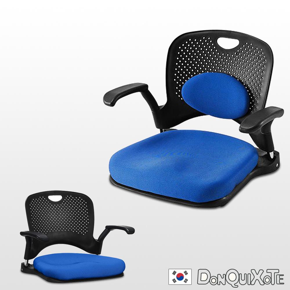 DonQuiXoTe-韓國原裝KINOMO和風人體工學椅-藍