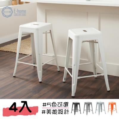 E-home瓦力工業風可堆疊金屬吧檯椅-高61cm五色可選四入組