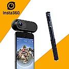 INSTA360 ONE 全景相機 (公司貨) 福利品