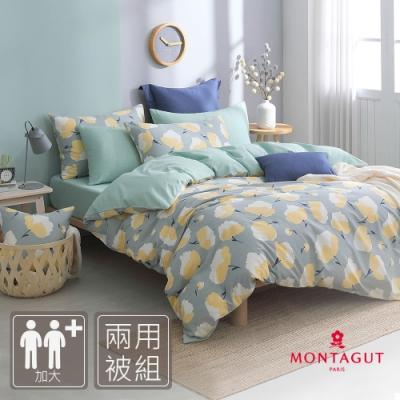 MONTAGUT-木棉映像-100%純棉兩用被床包組(加大)