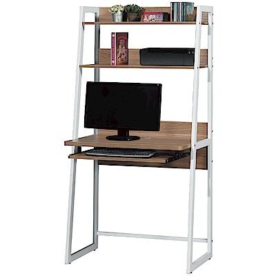 文創集 梵斯2.7尺多功能書桌/電腦桌組合(書桌+書架組合)-80x50x159cm免組