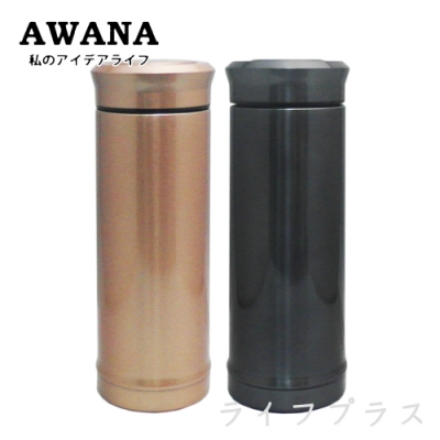 AWANA摩登陶瓷廣口瓶270ml-2入組