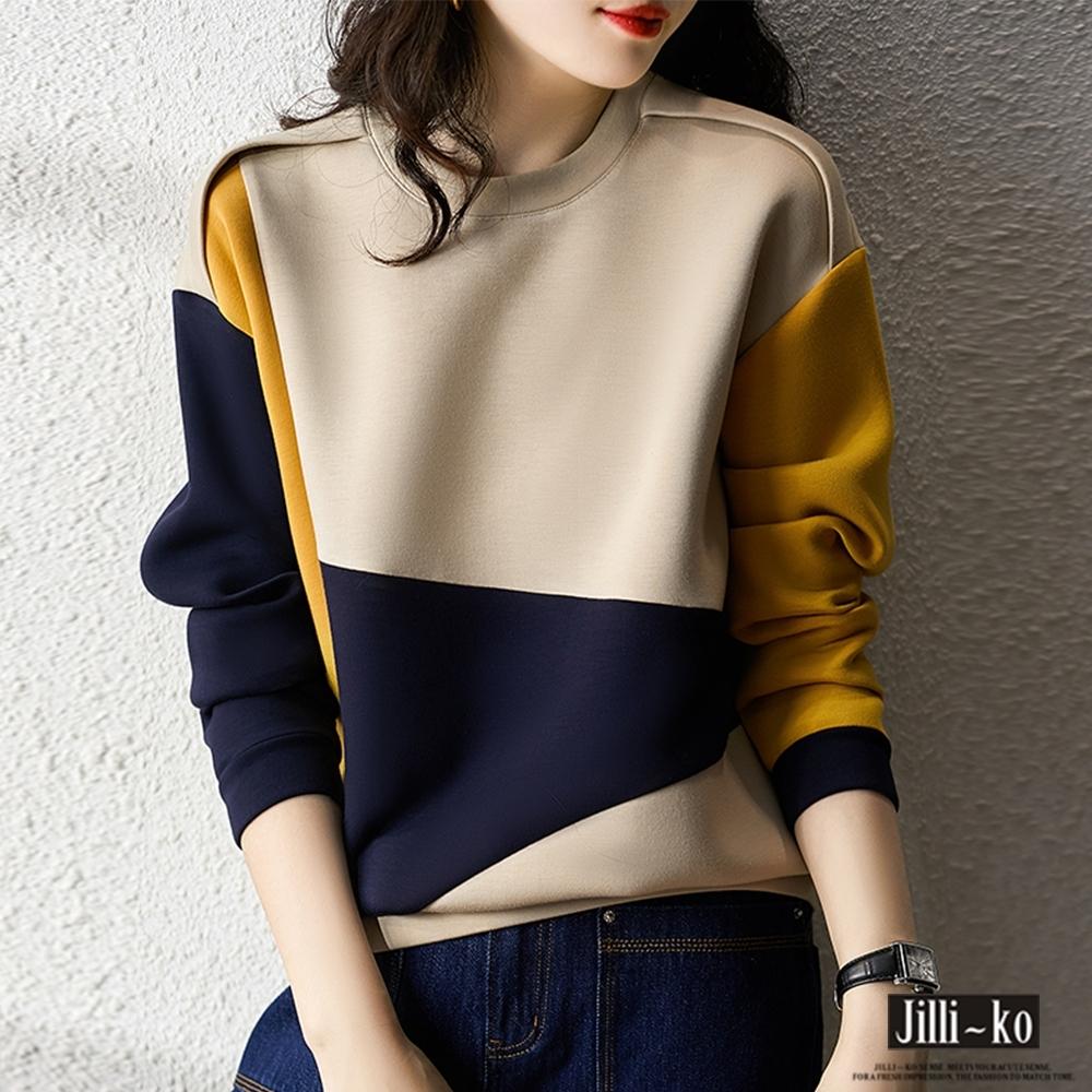 JILLI-KO 不規則拚色造型衛衣- 圖片色 (多色系)