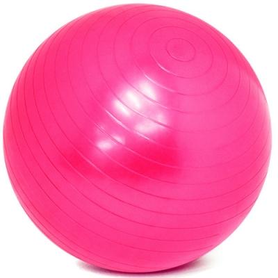 防滑85CM瑜珈球  (抗力球韻律球瑜伽球/防爆彈力球健身球/按摩復健球體操球大球操/彼拉提斯球)