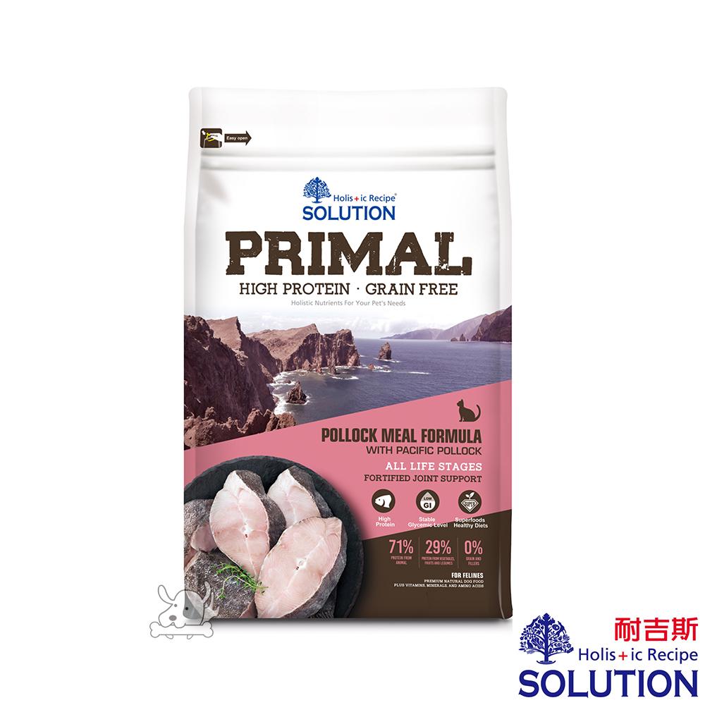 SOLUTION 耐吉斯 源野 高蛋白 鱈魚配方 無穀全齡貓糧 3lb 2包組