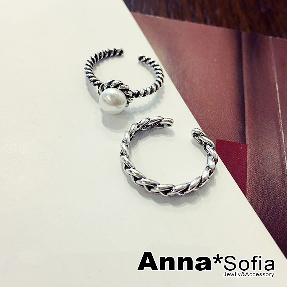 AnnaSofia 復古麻花雙環 開口戒指尾戒套組(白珠款) @ Y!購物