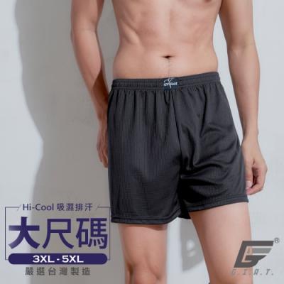 GIAT台灣製大尺碼吸濕排汗平口褲(深灰)