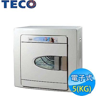 TECO東元 5KG 電子式乾衣機 QD5568NA