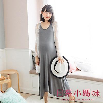 日系小媽咪孕婦裝-氣質素面垂墜感長洋裝 (共三色)