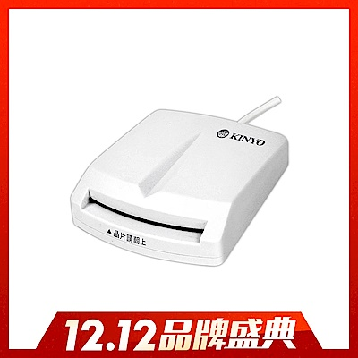 【KINYO】晶片讀卡機 (KCR-350)