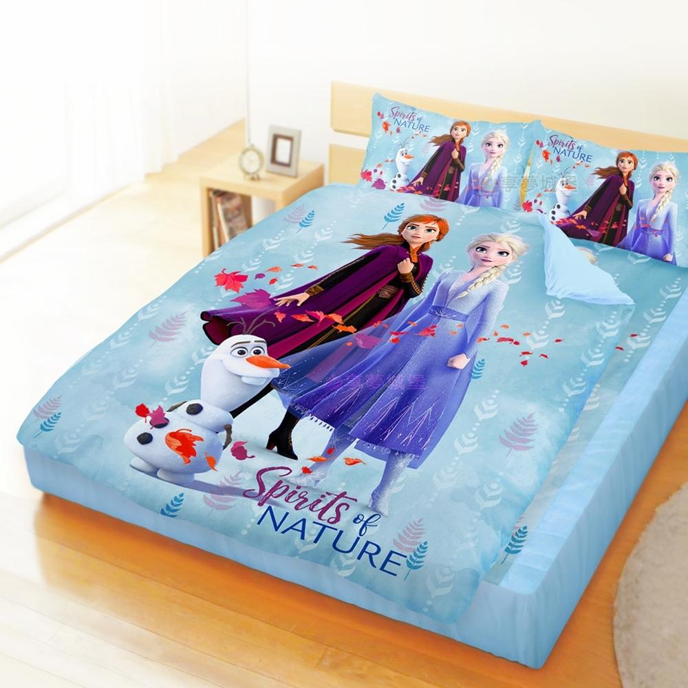 享夢城堡 雙人加大床包涼被四件組-冰雪奇緣FROZEN迪士尼 秋日之森-藍