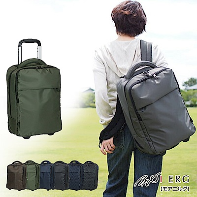 MOIERG-Backpacker夢想旅行家3WAY隨身背包-6色可選
