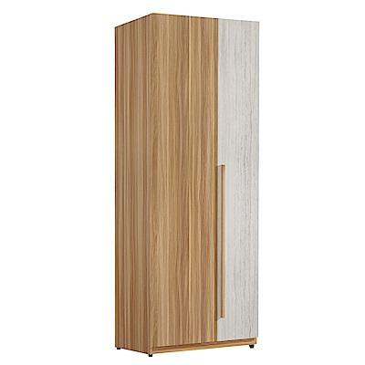 文創集 帕德2.5尺開門衣櫃/收納櫃(吊衣桿+單抽屜)-75x60x197cm-免組
