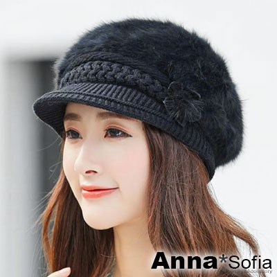 AnnaSofia 名媛花綻兔毛 加厚針織鴨舌貝蕾帽(酷黑系)
