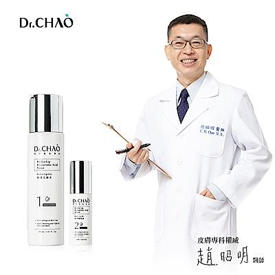 【Dr.CHAO】Hydro Up HA 輕潤透亮組