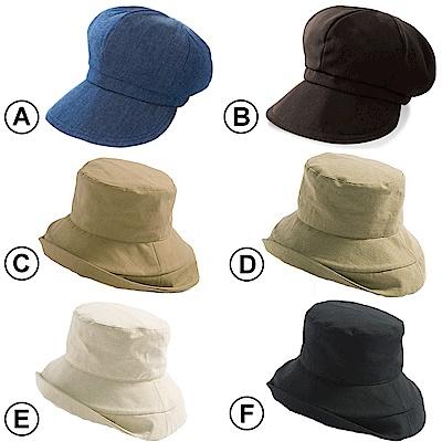 [時時樂限定] 防曬遮熱涼感透氣抗UV貝蕾帽
