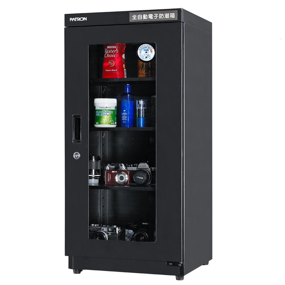 【寶藏閣】GH-132全自動電子防潮箱